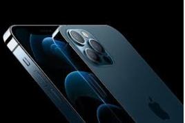 Ingin Beli iPhone 12 , Yuk Kenali Kelebihannya Dulu