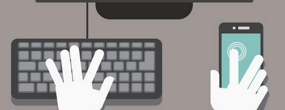 Cara Mengubah HP Menjadi Mouse yang Wajib Kamu Coba